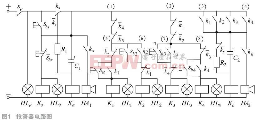 继电器型抢答器的逻辑设计