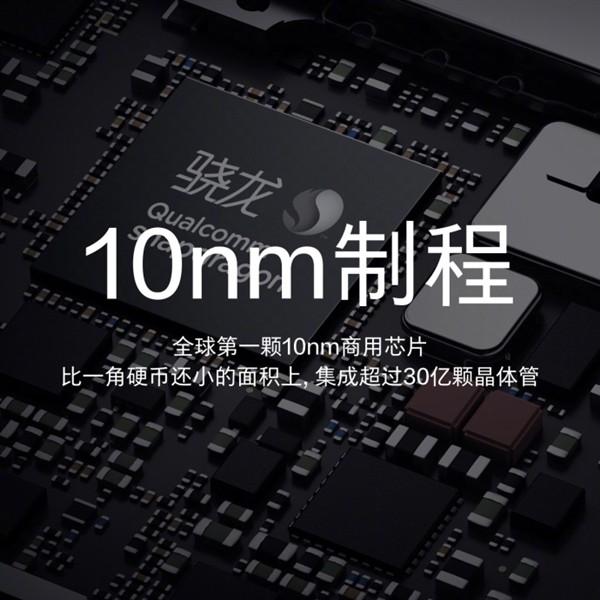 三星宣布10nm制程新进展:已完成二代10nm工艺LPP验证工作
