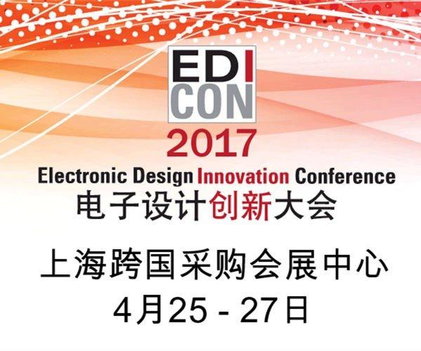EDI CON China 2017
