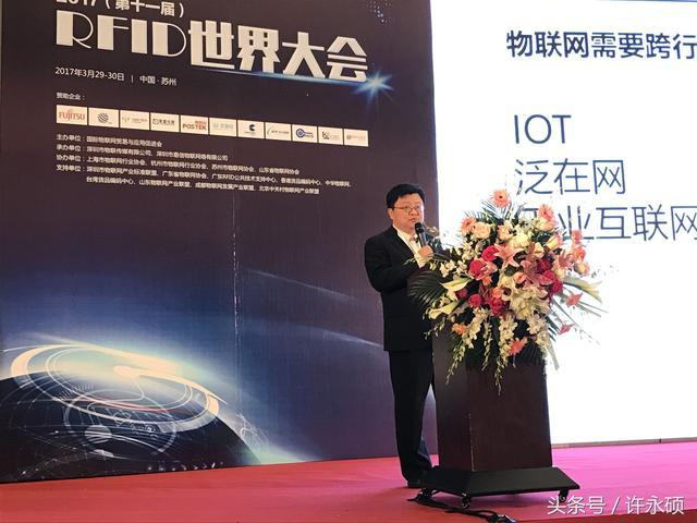 RFID在智能制造领域有广阔的市场空间
