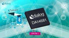 Dialog SmartBond DA14681