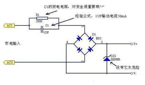 几个最简单实用的电容降压原理分析