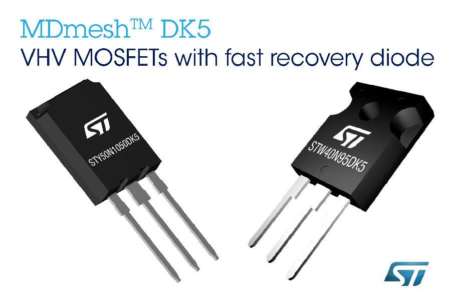意法半导体新款的MDmesh MOSFET内置快速恢复二极管,提升高能效转换器的功率密度