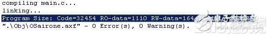 单片机执行指令过程详解