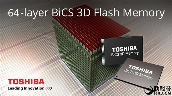 东芝展示首款64层堆叠1T SSD:降低成本拼杀机械盘