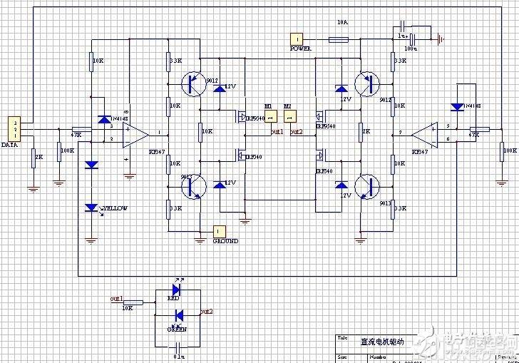 详细解析电机驱动电路典型设计