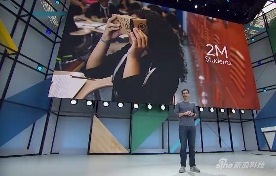谷歌I/O大会:推亲儿子系列VR眼镜 合作方竟是联想