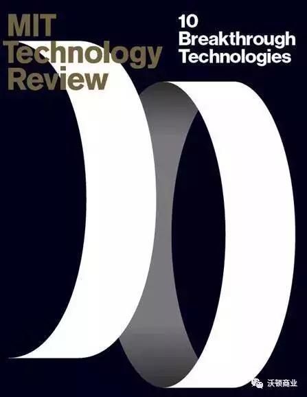 麻省理工科技评论发布十大突破技术:精确编辑备受看好