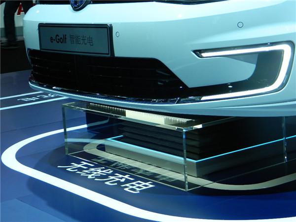 电动汽车无线充电技术的挑战
