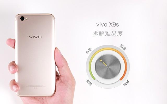 着重强调散热设计 vivo X9s拆解图赏