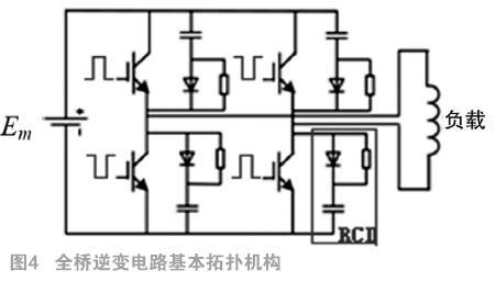 经整流电路转化为直流电,给 电动汽车蓄电池充电.