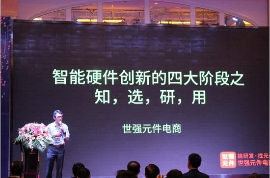 世强先进科技总裁肖庆