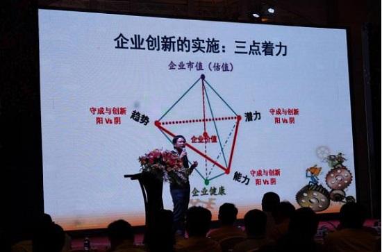 深圳北航新兴产业技术研究院执行院长王保江