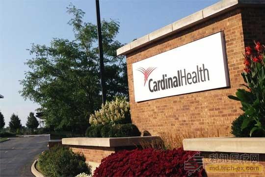 世界排名第五医疗器械公司康德乐退出中国