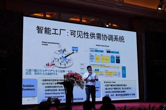前IBM采购总监、华南理工与华为大学客座讲师陈锦标