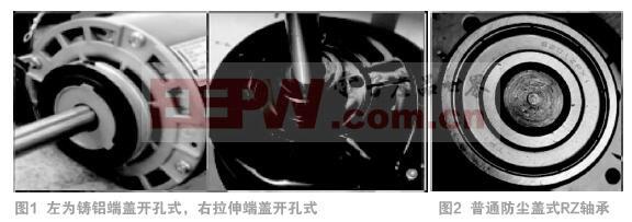 中央空调室内机组电机售后长期运行可靠性的研究