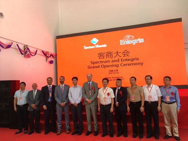 ENTEGRIS 和博純材料通過盛大的開幕式慶祝中國新工廠開工和初批產品發貨