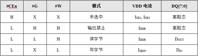 1503900567(1).png