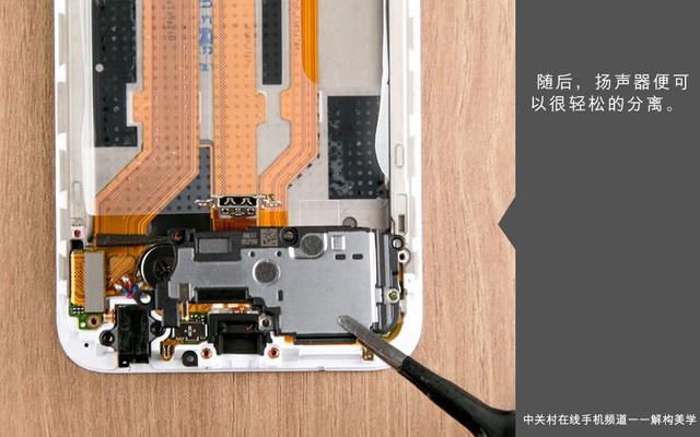 内部做工依旧高水准 OPPO R11拆解图赏