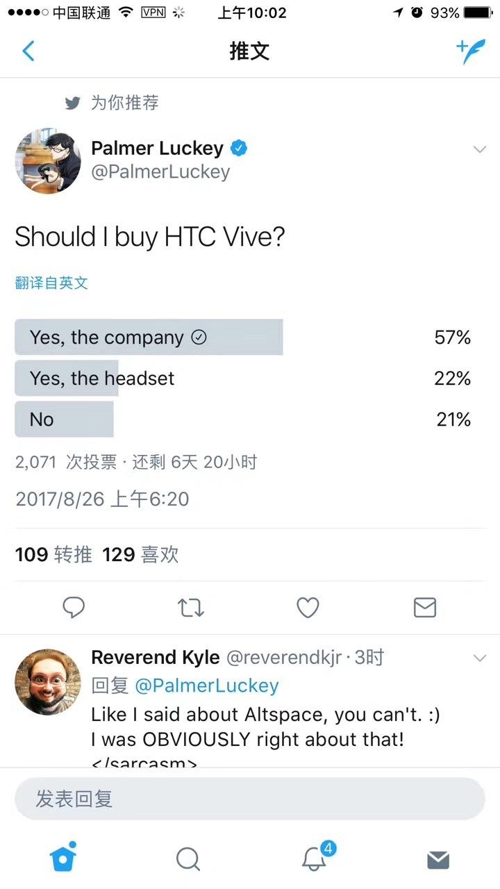 HTC要出售VR业务 谷歌有意向?