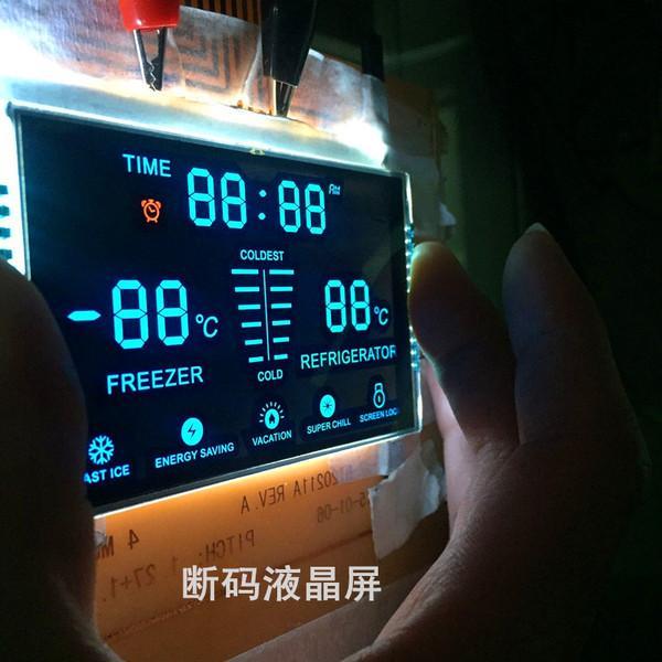 【E问E答】LCD点阵液晶屏和断码液晶屏有何区别?