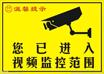 监控下的安全 隐私又该如何保护?
