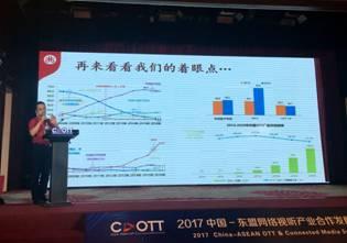 兆芯傅城:有线电视回归快速增长需推进技术融合
