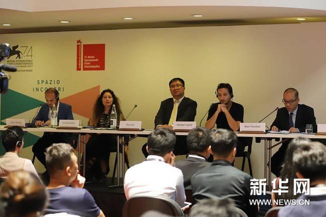 中国与欧洲在虚拟现实领域合作潜力巨大