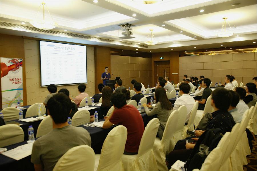COMSOL 主题日上海站成功举办  多物理场仿真软件助力行业创新