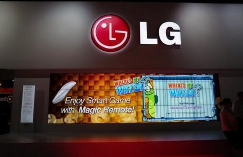 """布局车联网""""再下一城""""  LG拟78.4亿收购车用照明公司"""