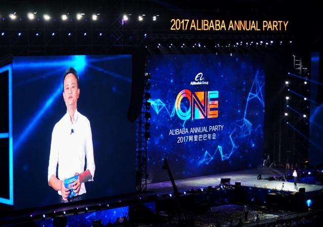 阿里18周年年会黑科技:4万IoT手环灯光秀堪比奥运会开幕式