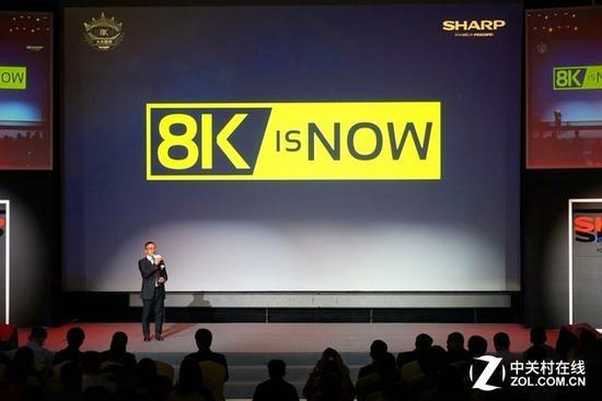 夏普宣布:8K