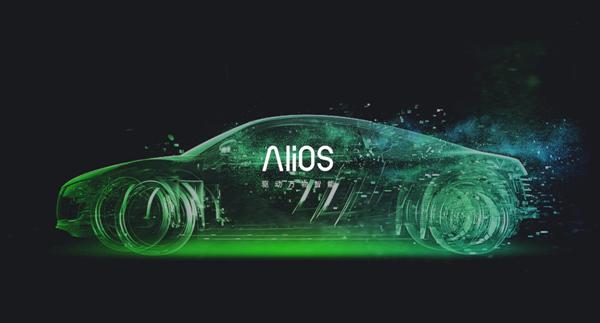阿里巴巴全新发布AliOS品牌 重兵投入汽车及IoT领域