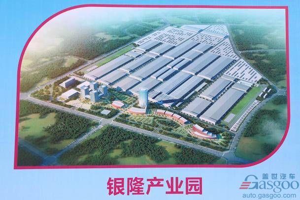 银隆冲刺IPO 掷资800亿元打造新能源产业园