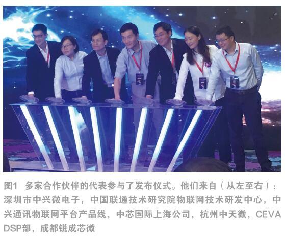 本土企业合力推动,中兴通讯诞生NB-IoT芯片
