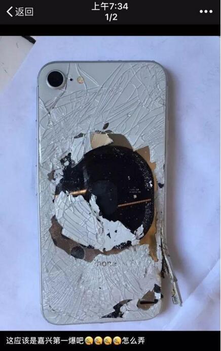 Note7炸了!iPhone8也炸了!三星SDI要哭了