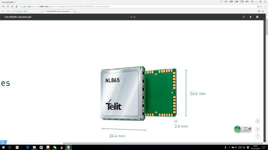 泰利特xL865模块家族再添新成员,简化窄带物联网迁移过程
