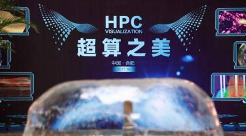 技术与商业落地并驾齐驱:联想HPC承担了怎样的使命和担当