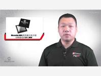 Microchip SAML系列单片机介绍
