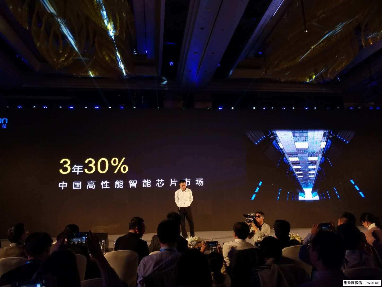 寒武纪发布会7颗AI芯片全解析,3年做到10亿终端获30%国内份额