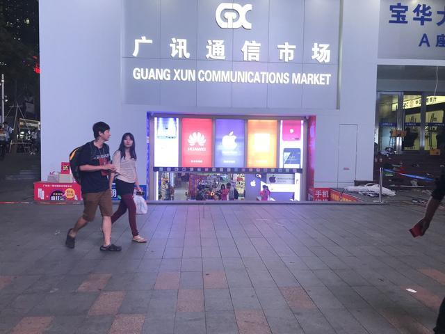 华强北的咆哮:iPhoneX价格一夜崩盘,可我们不想做国产机