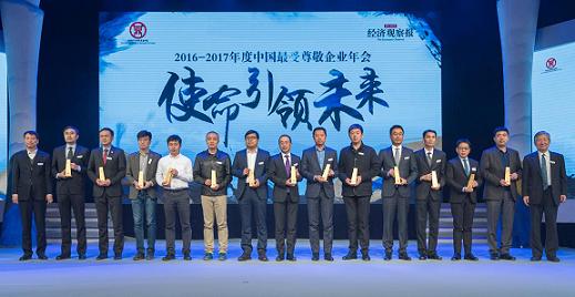 """oppo荣获2016-2017年度""""中国最受尊敬企业"""""""