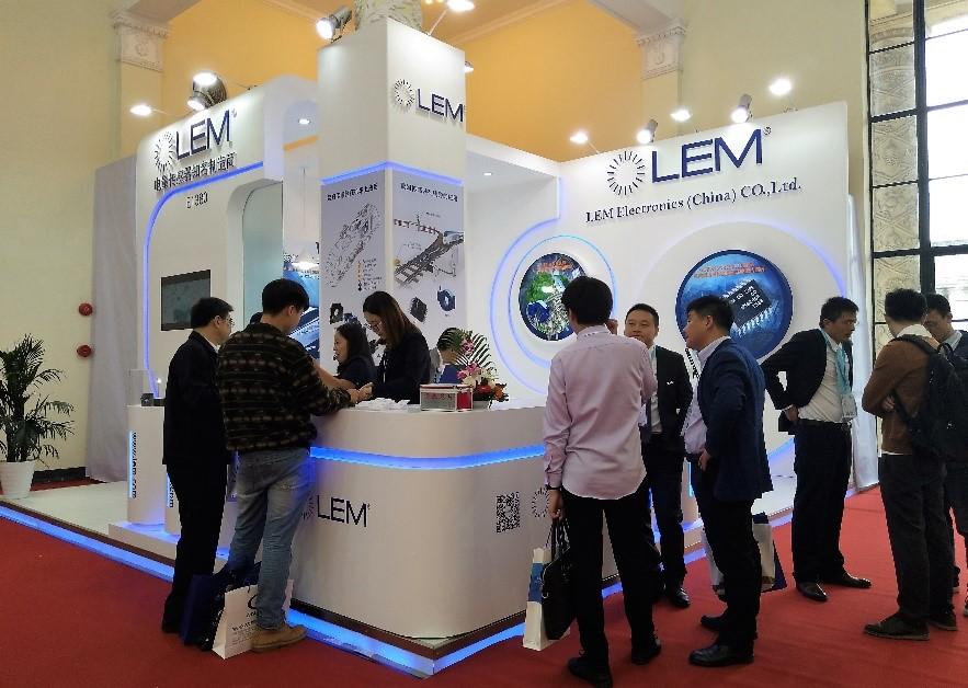 莱姆电子携惊艳亮相第十四届中国国际现代化铁路技术装备展