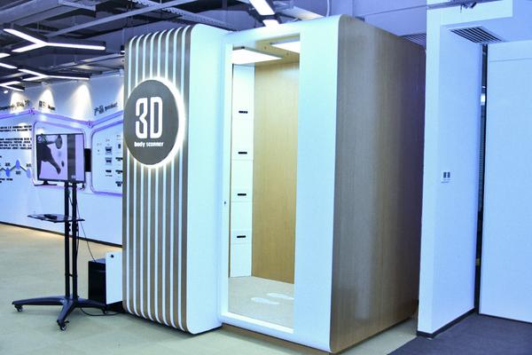 奥比中光3D试衣间-瞬间测量全身尺寸