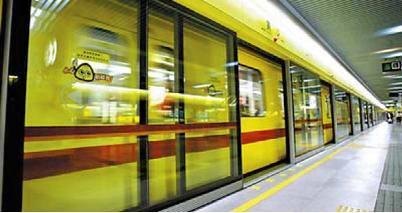 地铁屏蔽门是如何保障乘客安全的?