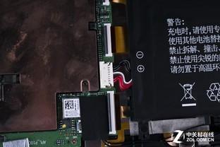 拆机堂:酷比魔方KNote平板电脑拆解