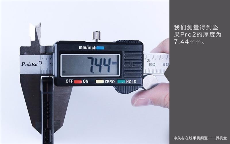 坚果Pro 2怎么样?锤子坚果Pro 2真机拆解评测