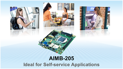 研华Mini-ITX AIMB-205支持第六代&第七代Intel® Core处理器荣耀上市