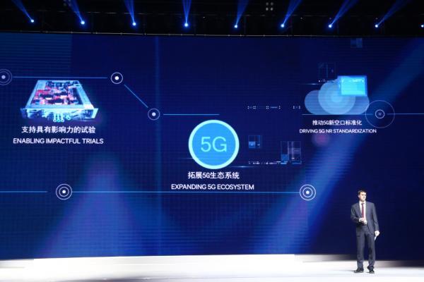 世界互联网大会公布的5G成果