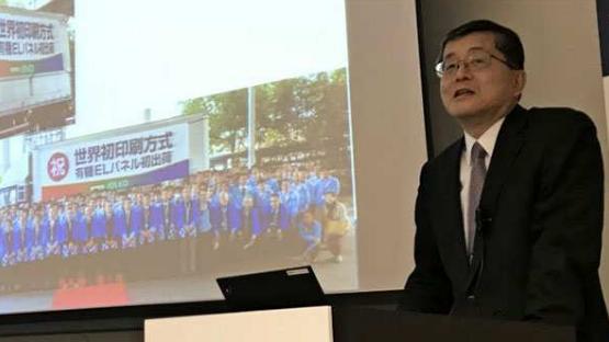 JOLED有机EL面板开始供货 能否对抗韩国企业?